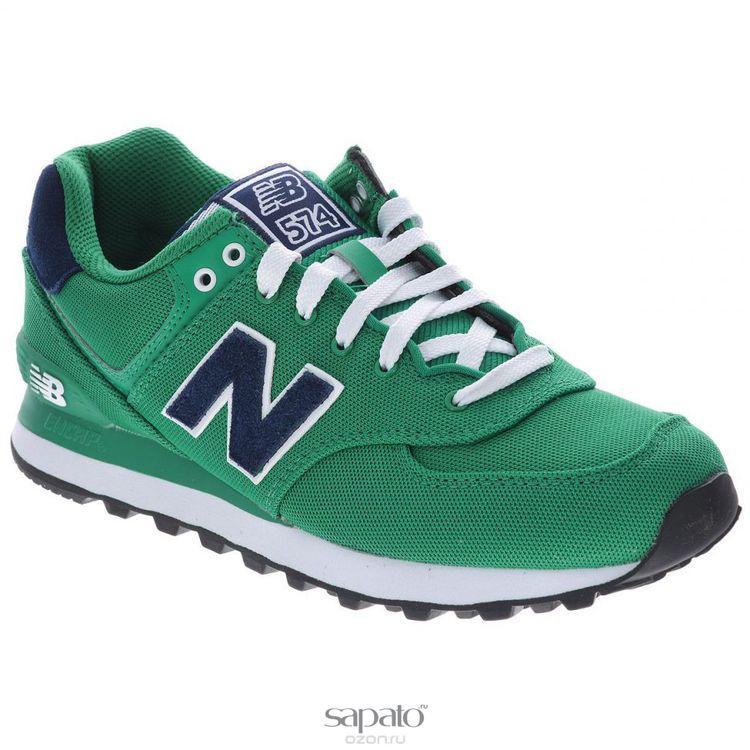 Кроссовки New Balance Кроссовки унисекс. ML574POG/D зеленые