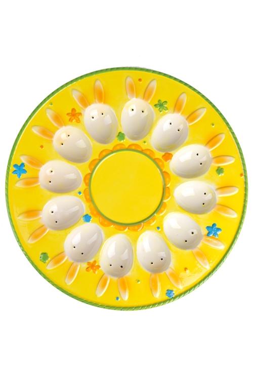 """Тарелки и пиалы Красный куб Блюдо для яиц """"Зайка"""""""