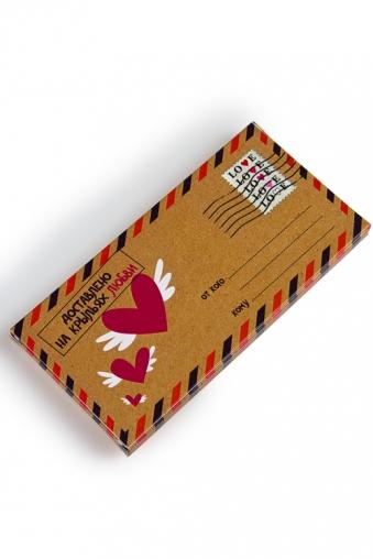 """Сувениры для женщин Красный куб Шоколадная открытка """"На крыльях любви"""""""
