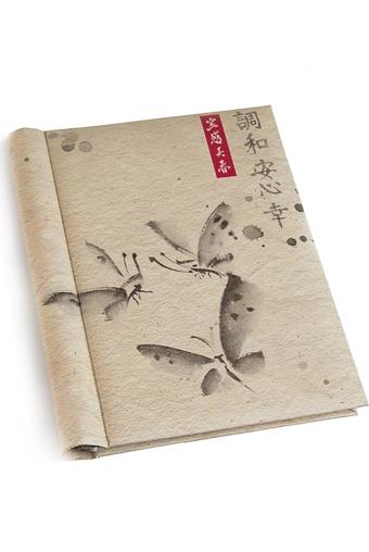 """Магнитные фотоальбомы Красный куб Фотоальбом магнитный """"Японские мотивы"""""""