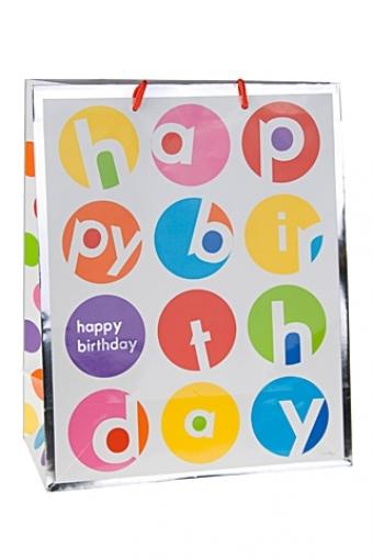 """Пакеты «С Днем рождения» Красный куб Подарочный пакет """"Цветные круги"""""""