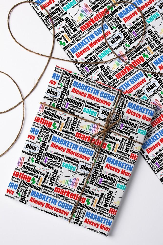 """Оригинальные и Необычные подарки Красный куб Бумага упаковочная с вашим текстом """"Подарок маркетологу"""