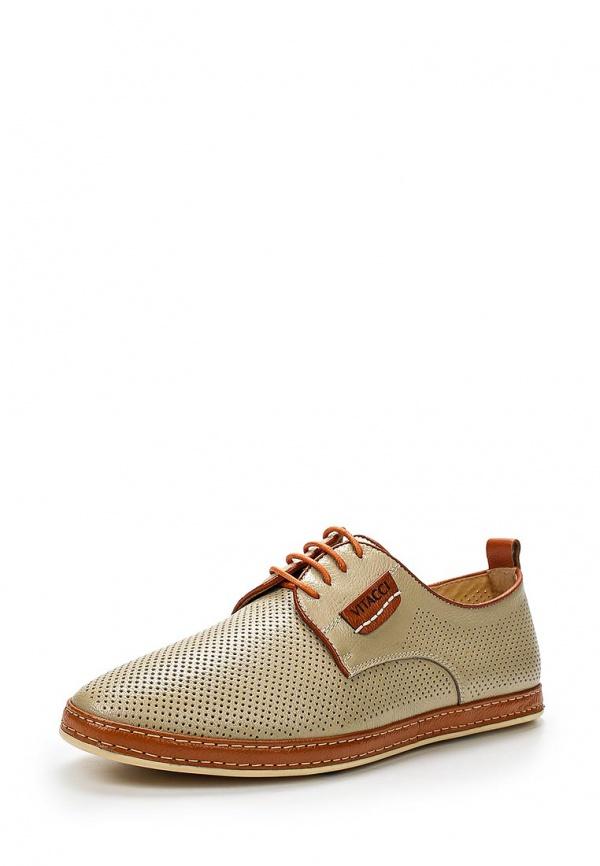 Туфли Vitacci M15031 бежевые, оранжевые