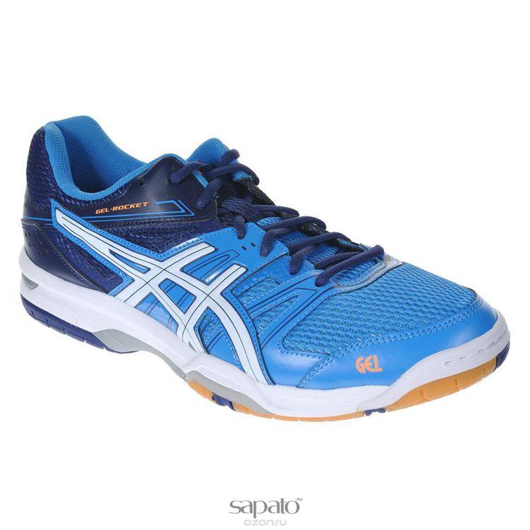 Кроссовки Asics Кроссовки мужские для волейбола Gel-Rocket 7 голубые