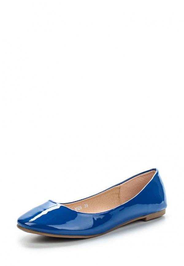 Балетки Girlhood M29 синие
