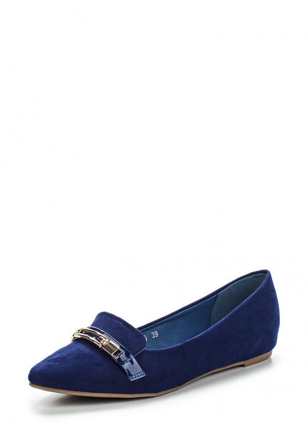 Лоферы Girlhood N26 синие