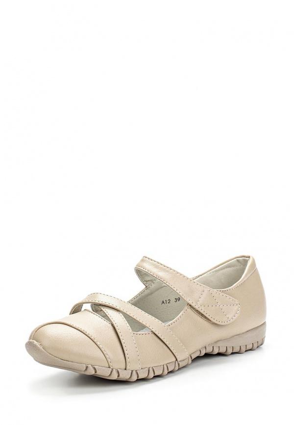 Балетки Max Shoes FD55 бежевые