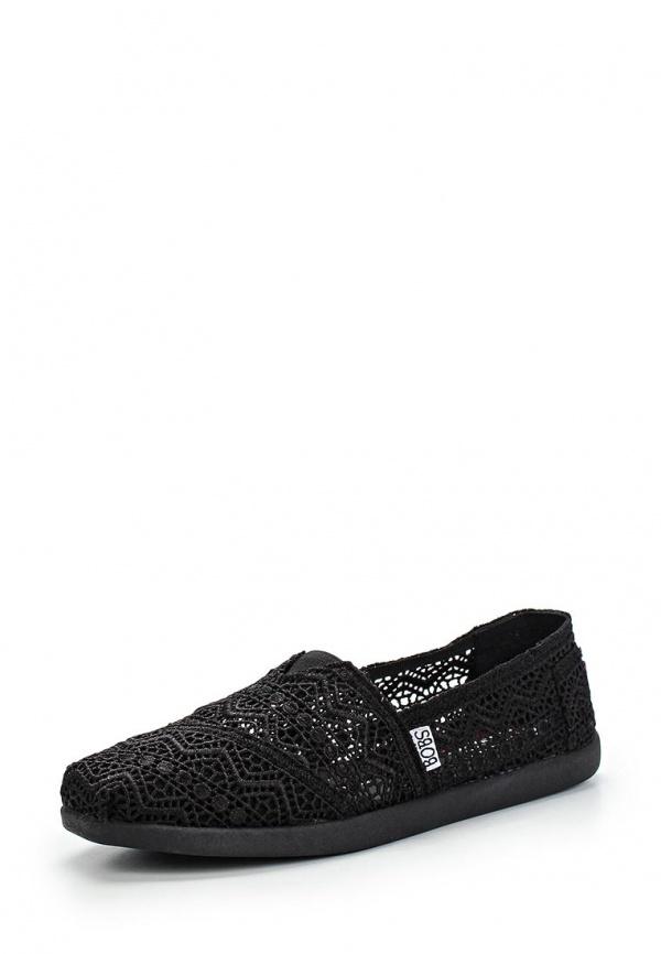 Слипоны Skechers 33752 чёрные