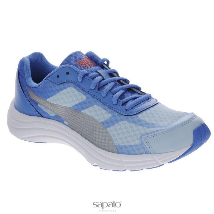 Кроссовки Puma Кроссовки женские для бега Expedite W голубые