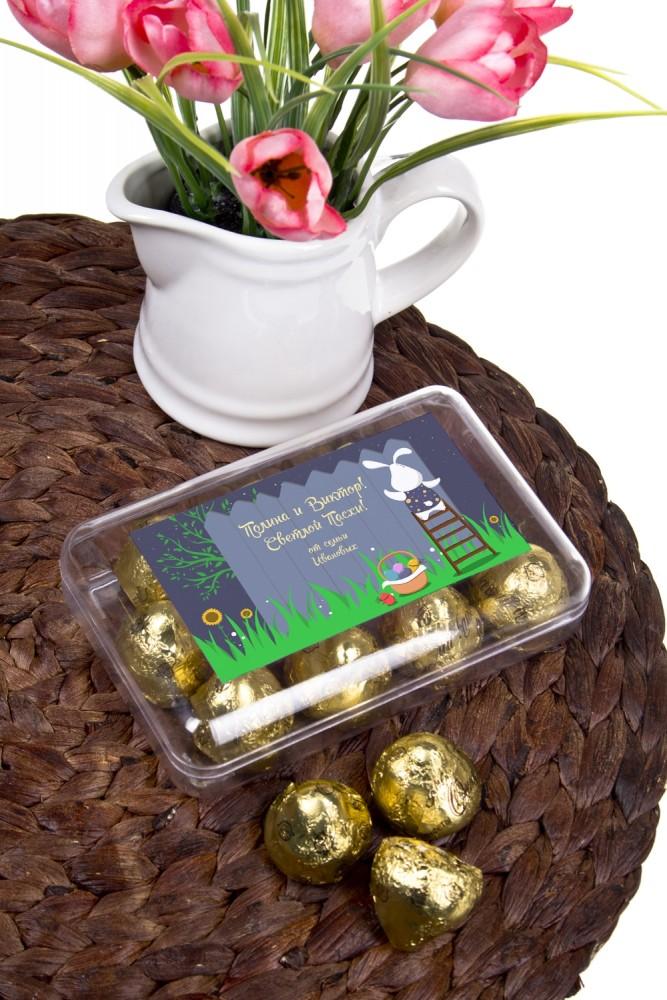"""Оригинальные и Необычные подарки Красный куб Коробка шоколадных конфет """"Послание на Пасху"""""""