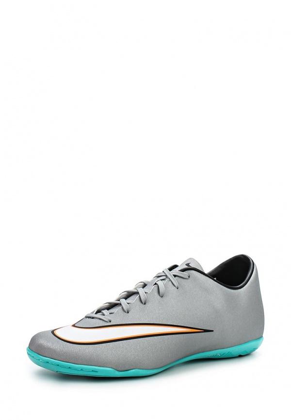 Бутсы зальные Nike 684875-003