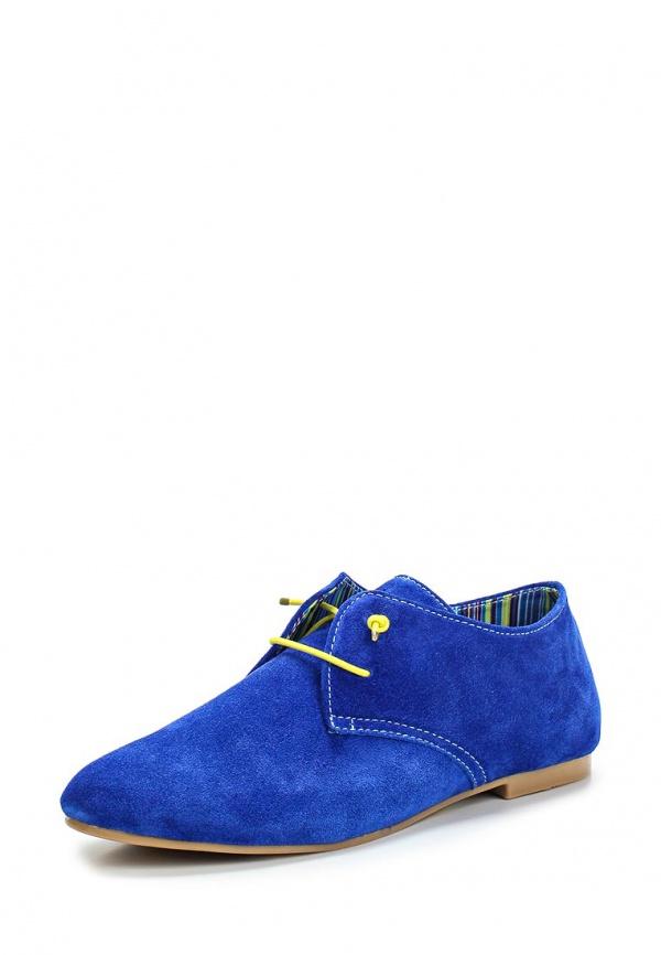 Ботинки NexPero 1405-08-05-16 синие