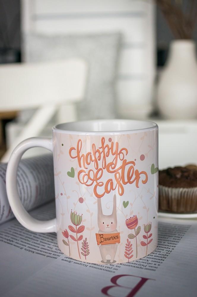 """Оригинальные и Необычные подарки Красный куб Кружка с вашим текстом """"Happy Easter"""""""