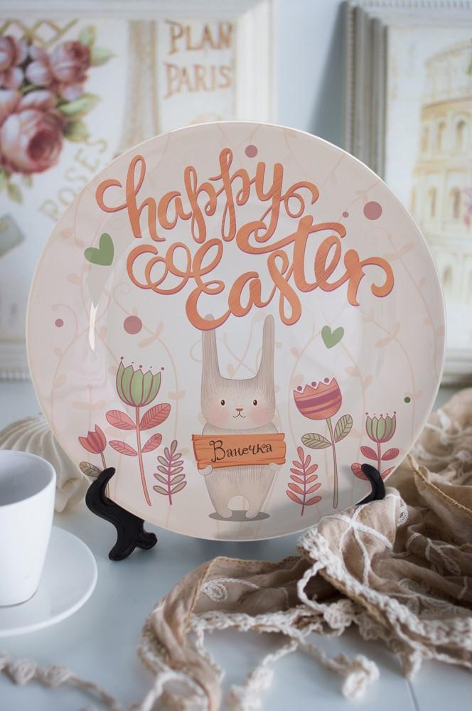 """Оригинальные и Необычные подарки Красный куб Тарелка декоративная с вашим текстом """"Happy Easter"""""""