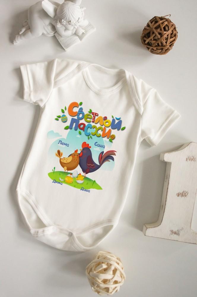 """Оригинальные и Необычные подарки Красный куб Боди для малыша с вашим текстом """"Пасхальные цыплята"""""""