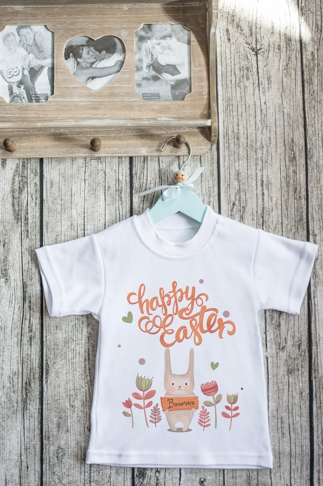 """Оригинальные и Необычные подарки Красный куб Футболка детская с вашим текстом """"Happy Easter"""""""
