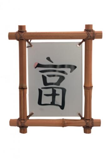 """Настенные панно Красный куб Панно настенное """"Зеркальный символ - Богатство"""""""