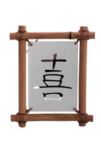 """Настенные панно Красный куб Панно настенное """"Зеркальный символ - Счастье"""""""