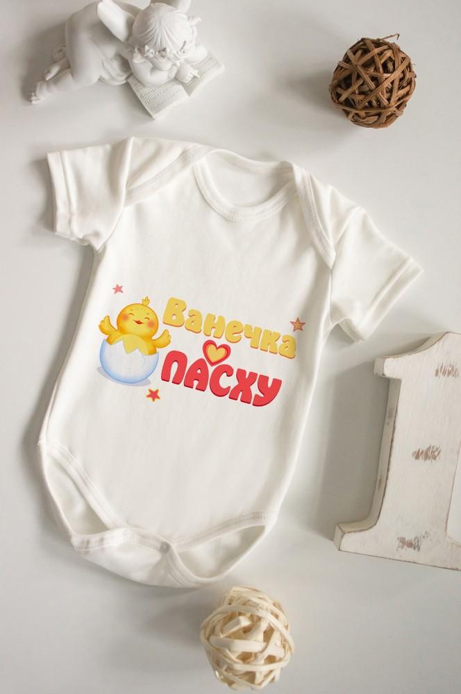 """Оригинальные и Необычные подарки Красный куб Боди для малыша с вашим текстом """"Радостный цыпленок"""""""
