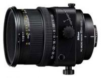 Nikon 85mm f/2.8 PC-Nikkor