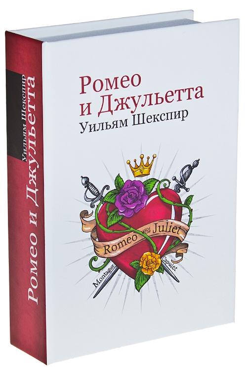 """Копилки и сейфы Красный куб Сейф """"Ромео и Джульетта"""""""