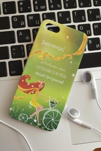 """Подарки на 8 марта Красный куб Чехол для iphone 5/5S с вашим текстом """"Велосипед"""""""