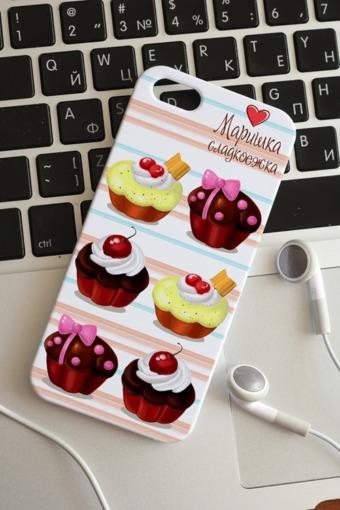 """Подарки детям Красный куб Чехол для iphone 5/5S с вашим текстом """"Пироженка"""""""