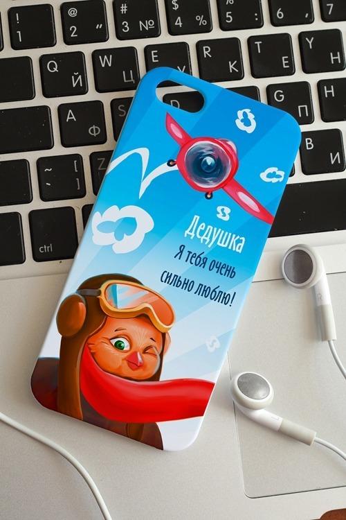 """Оригинальные и Необычные подарки Красный куб Чехол для iphone 5/5S с вашим текстом """"Маленький пилот"""""""