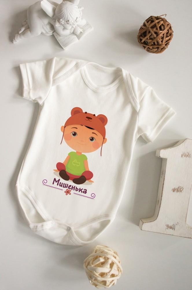 """Оригинальные и Необычные подарки Красный куб Боди для малыша с вашим текстом """"Маленький модник"""""""