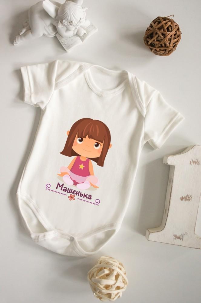"""Оригинальные и Необычные подарки Красный куб Боди для малыша с вашим текстом """"Маленькая модница"""""""