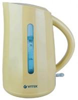 VITEK VT-7015