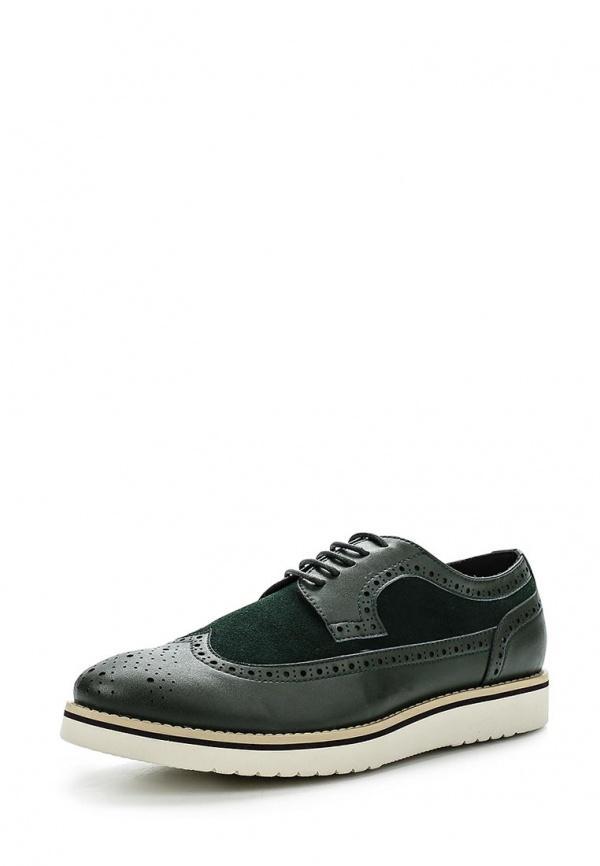Туфли McCrain SS15MCS032 зеленые