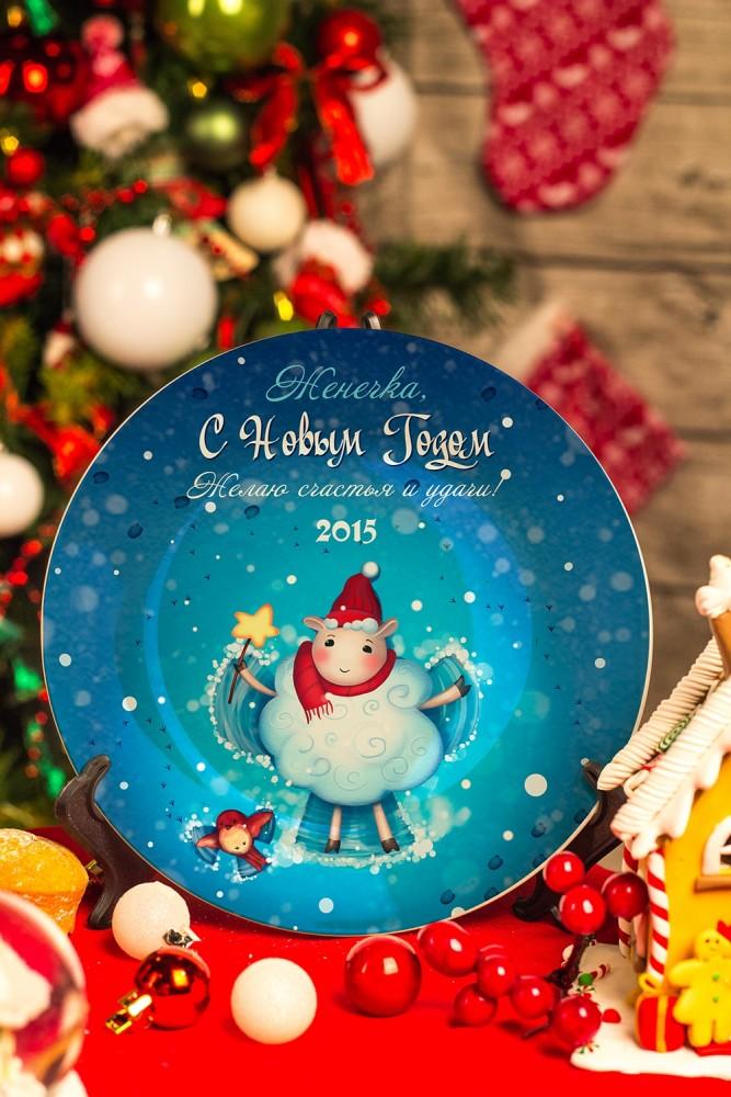 """Подарки для малышей и новорожденных Красный куб Тарелка декоративная с вашим текстом """"Овечка-Ангелок"""