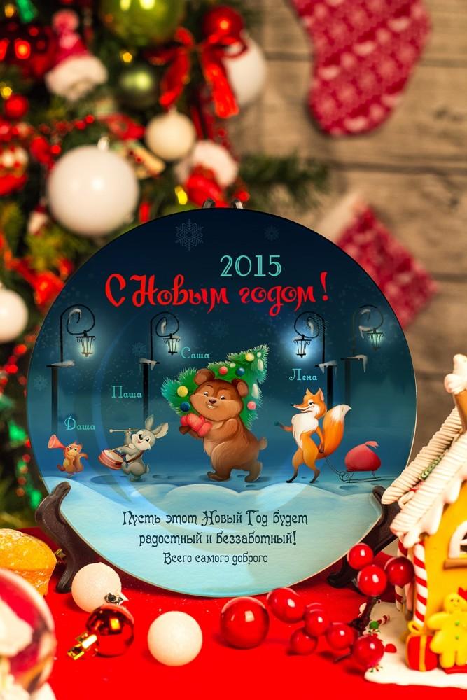 """Подарки для малышей и новорожденных Красный куб Тарелка декоративная с вашим текстом """"Верю в волшебс"""