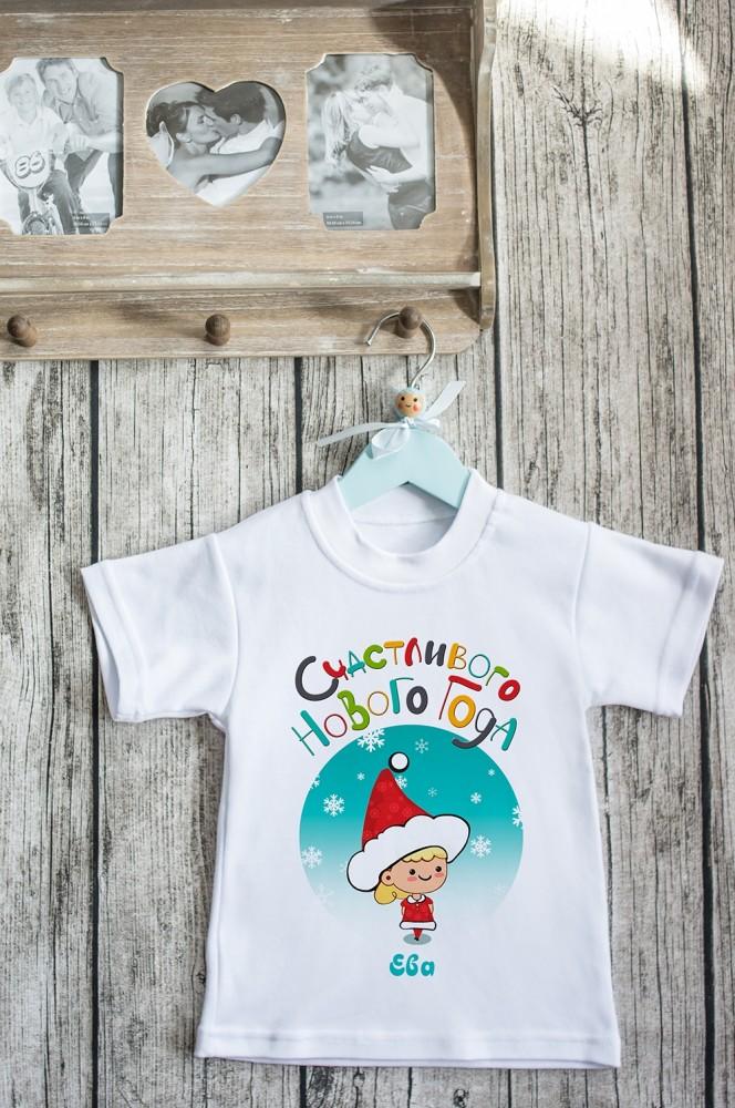 """Детские футболки с надписями Красный куб Футболка детская с вашим текстом """"Новогодняя семья"""""""