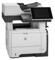 HP LaserJet Enterprise 500 MFP M525c (CF118A)