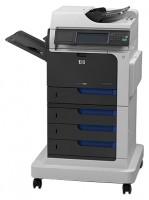 HP Color LaserJet Enterprise CM4540fskm MFP (CC421A)