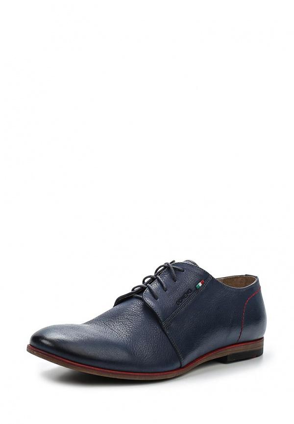 Туфли Domeno 3064 синие