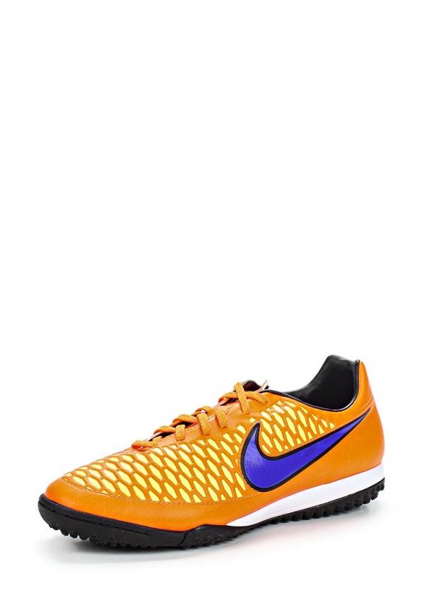 Шиповки Nike 651549-858