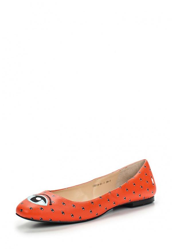 Балетки Inario 15018-01-7 оранжевые