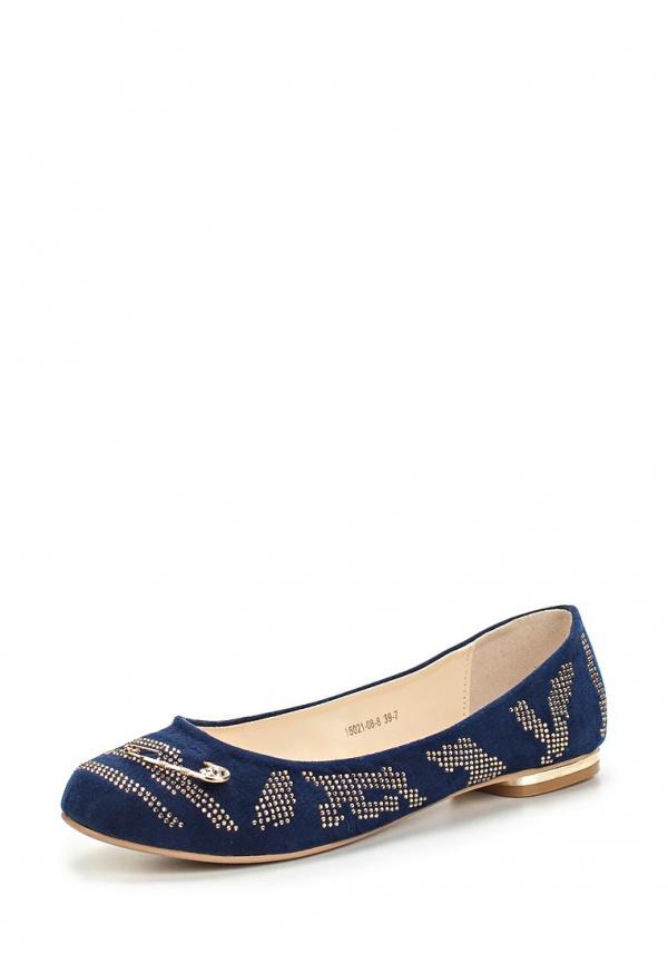 Балетки Inario 15021-08-8 синие