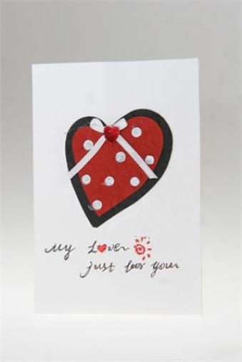 """Открытки ручной работы Красный куб Открытка подарочная """"Сердце для тебя"""""""