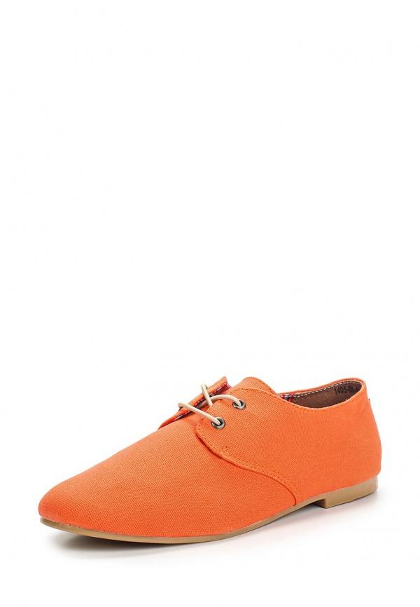 Ботинки NexPero 1405-08-01-33 оранжевые