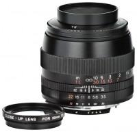 Voigtlaender 90mm f/3.5 APO SLII Lanthar Canon EF-S