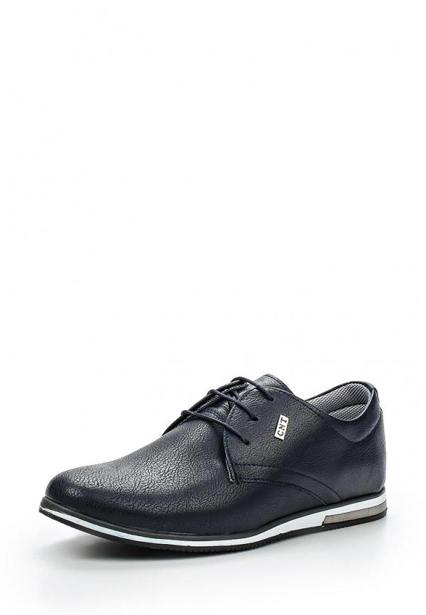 Ботинки Tamboga 211-77 синие