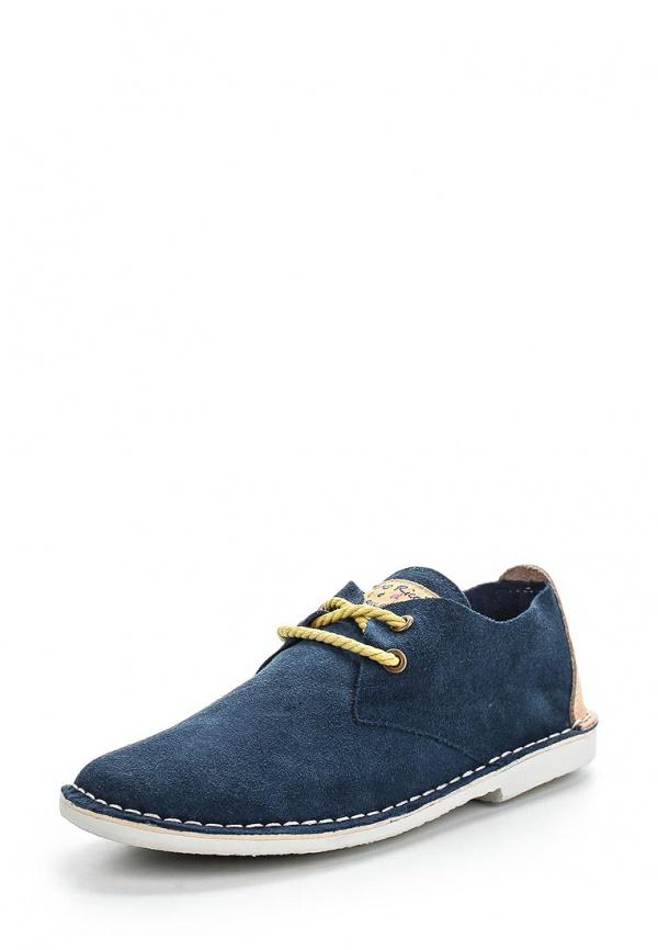Ботинки Dino Ricci Trend 256-01-04 синие