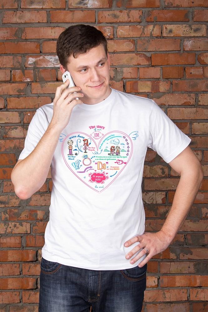 """Оригинальные и Необычные подарки Красный куб Футболка мужская с вашим текстом """"История одной любви"""""""