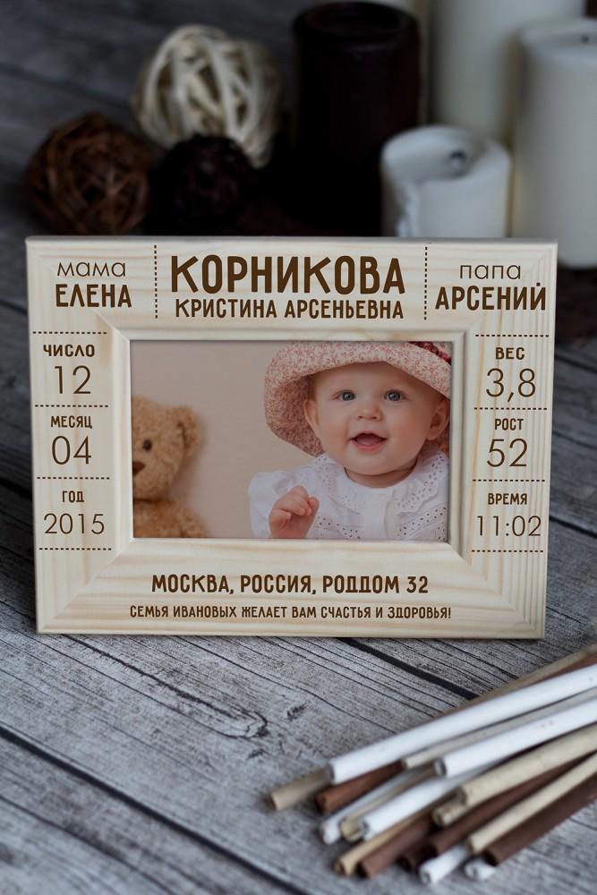 """Деревянные фоторамки Красный куб Рамка для фото с вашим текстом """"Первая визитная карточка"""""""