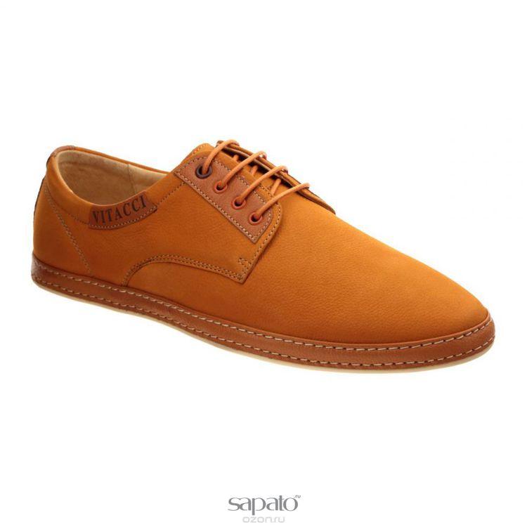 Туфли Vitacci Туфли мужские. M15028** оранжевые