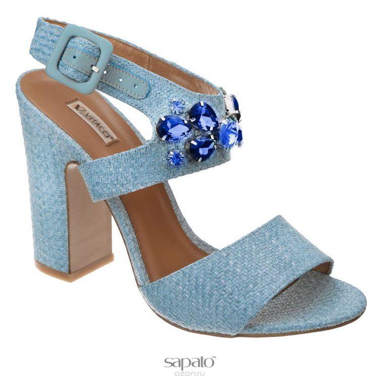 Босоножки Vitacci Босоножки. 5997 голубые
